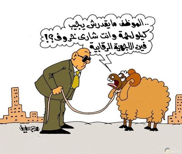 كاريكاتير خروف العيد فى زمن الكورونا