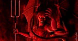 لا آمن الشيطان